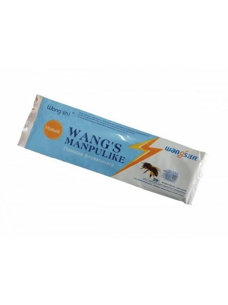Wang'S Manpulike Флувалинат очищенного типа (20 пластин)